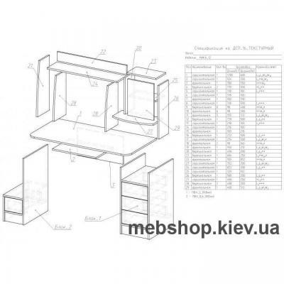 Компьютерный стол - Ника 12