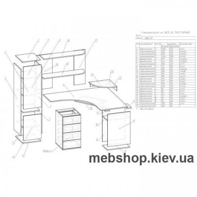 Компьютерный стол - Ника 25