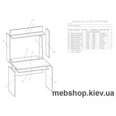 Компьютерный стол - Ника 26