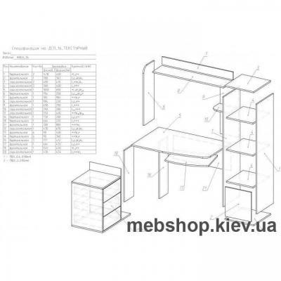 Компьютерный стол - Ника 36