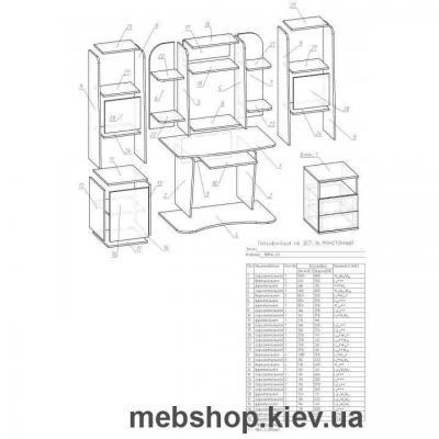 Компьютерный стол - Ника 45
