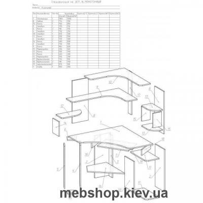 Компьютерный стол - Ника Ганимед