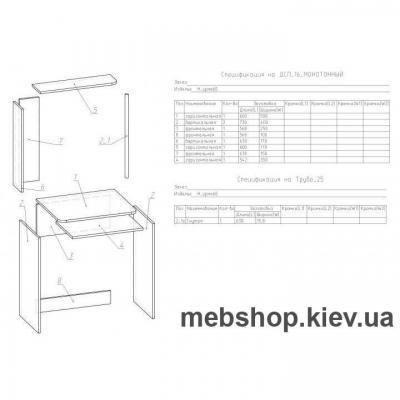 Компьютерный стол - Ника Ирма 80