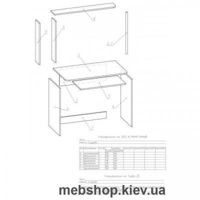 Компьютерный стол - Ника Ирма 95