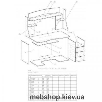 Компьютерный стол - Ника Карме