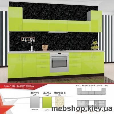 Купить Кухня HIGH GLOSS 1. Фото