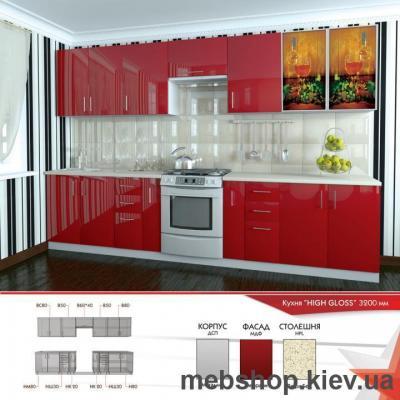 Кухня HIGH GLOSS 2