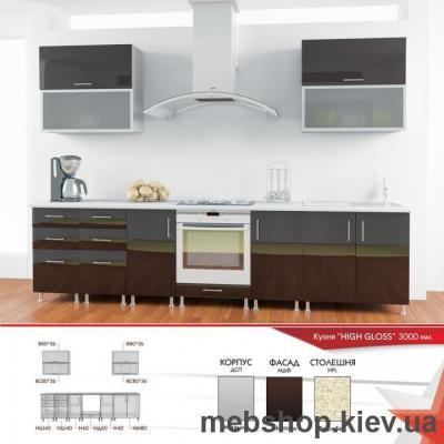 Кухня HIGH GLOSS 4