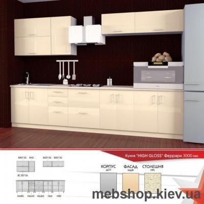 Кухня HIGH GLOSS 6