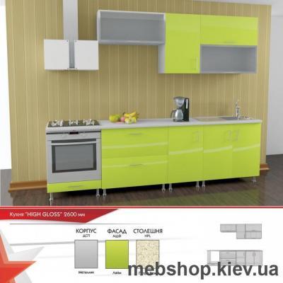Кухня HIGH GLOSS 7