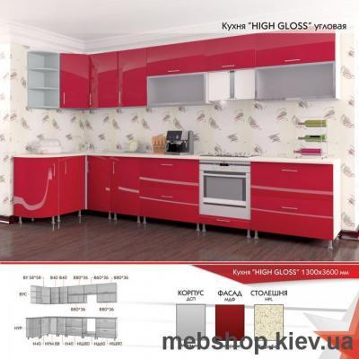 Купить Кухня HIGH GLOSS 8. Фото