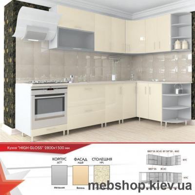 Кухня HIGH GLOSS 9
