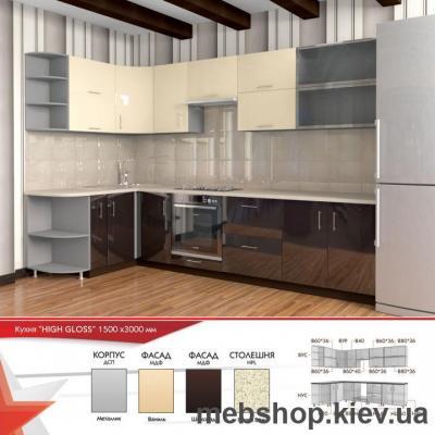 Купить Кухня HIGH GLOSS 11. Фото