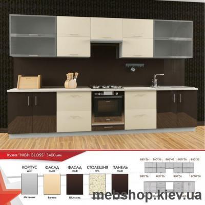 Кухня HIGH GLOSS 13