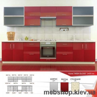 Кухня HIGH GLOSS 14