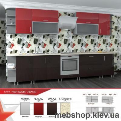 Кухня HIGH GLOSS 15