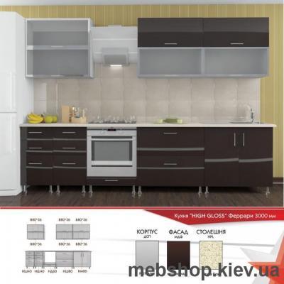 Кухня HIGH GLOSS 18