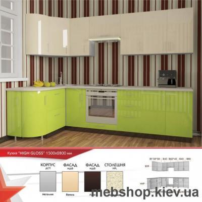 Кухня HIGH GLOSS 19