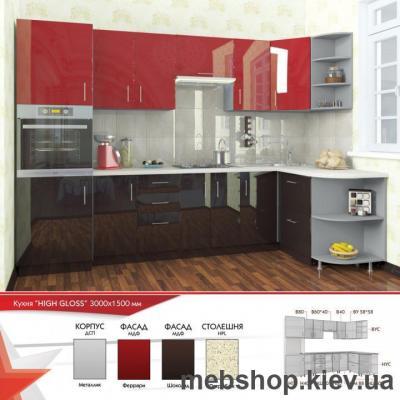 Кухня HIGH GLOSS 21