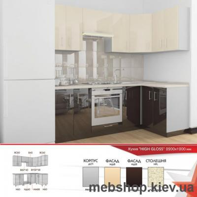 Кухня HIGH GLOSS 28