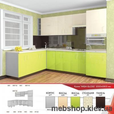 Купить Кухня HIGH GLOSS 30. Фото