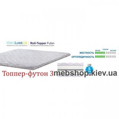 Матрас Futon 3 MatroLuxe