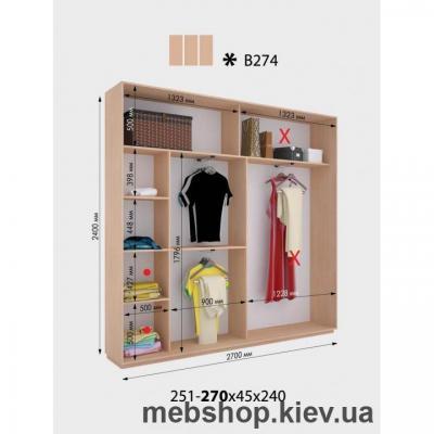 Шкаф-купе Дом ВН-274