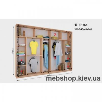 Шафа-Купе Для Будинку Вн-364