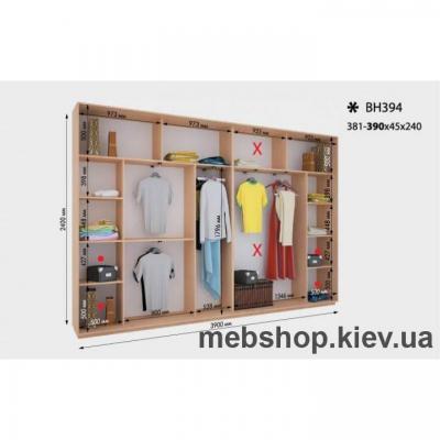 Шкаф-купе Дом ВН-394