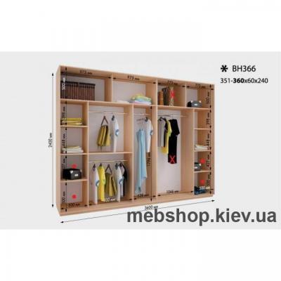 Шкаф-купе Дом ВН-366