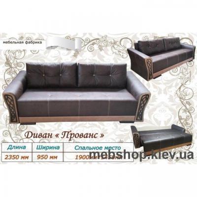 Купить Диван Прованс (Мебель Сербин). Фото