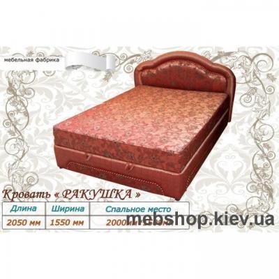 Кровать Ракушка (Мебель Сербин)