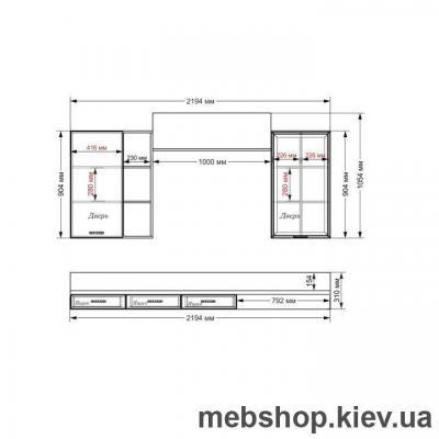 Гостиная-208 Тиса