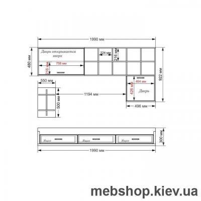 Гостиная-212 Тиса