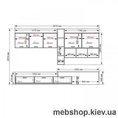 Гостиная-218 Тиса