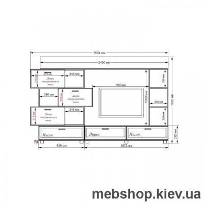 Гостиная-224 Тиса