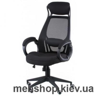 Крісло Special4You Briz Black Fabric (E5005)