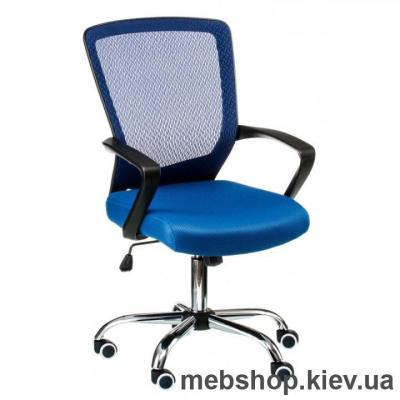 Кресло Special4You Marin blue (E0918)