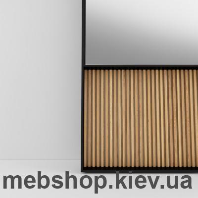 ARRIS Loft Зеркало | Дизайнерская мебель