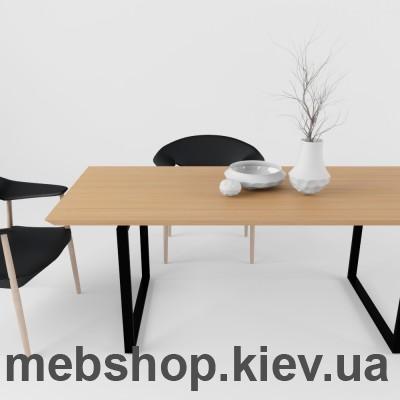 Обеденный стол MOD| Дизайнерская мебель ESENSE