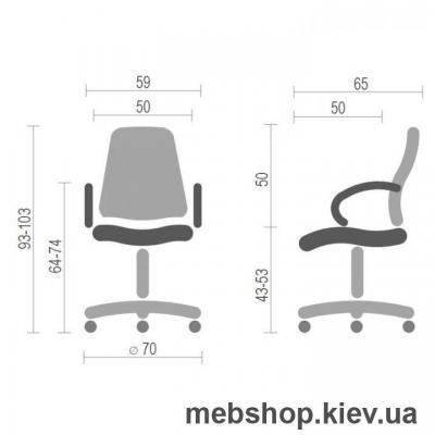 Кресло Ворк (А-КЛАСС)