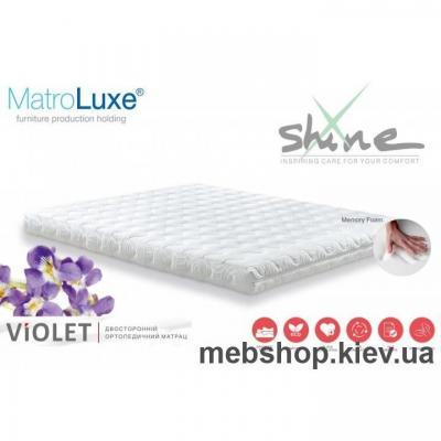 Матрас Shine Violet / Виолет