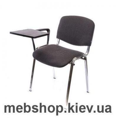 Стул со столиком Исо (Iso) CH