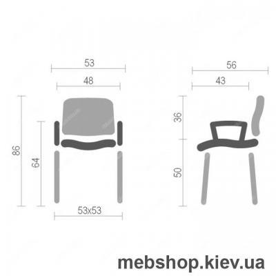 Стул Исо вуд плюс арм (ISO wood plus arm) • Nowy Styl • BL