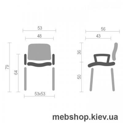 Стул со столиком Исо Net (Iso Net) • Nowy Styl • CH