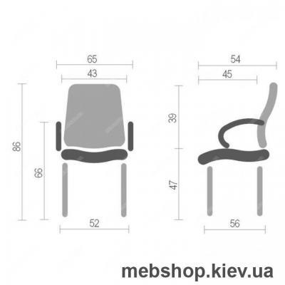 Кресло Джемина (Gemina black 4L) • Nowy Styl • CH