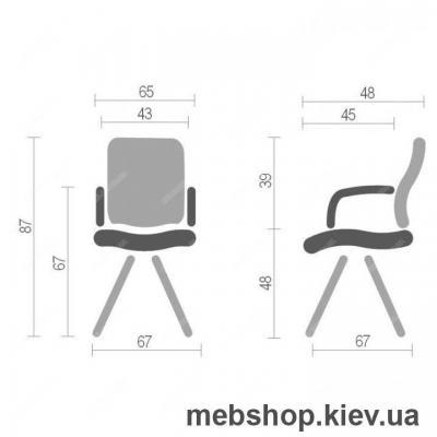 Кресло Джемина (Gemina black) • Nowy Styl • PL