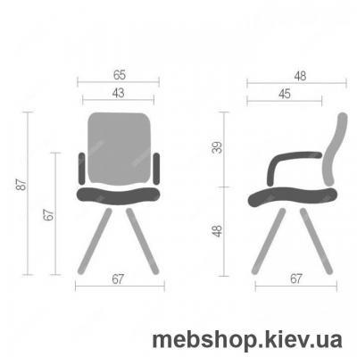 Кресло Джемина (Gemina white) • Nowy Styl • PL