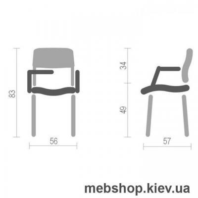 Стул со столиком Сиена • Премьера