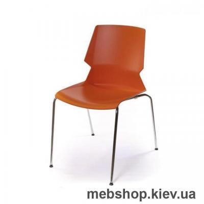 Купить Стул Пекин • АКЛАС • CH оранжевый. Фото